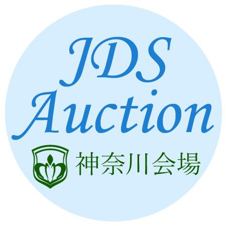 次回の日本流通勉強会オークションは9月5日
