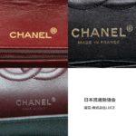 シャネルの人気バッグ・サイズと型番|マトラッセや定番コレクションの型番、サイズまとめ