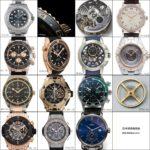 ロレジウム、セラクロム、ザリウム…時計ブランドの自社素材について